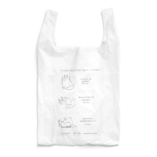 右手でかいたねこ袋 Reusable Bag