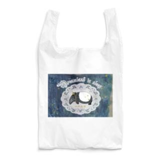 夢の国のバク王子 Reusable Bag