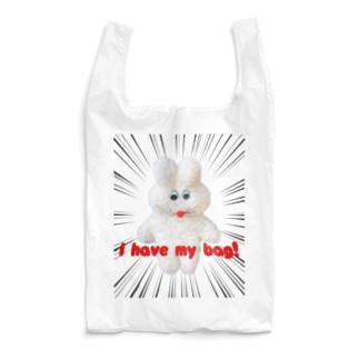 アイハブマイバッグ Reusable Bag