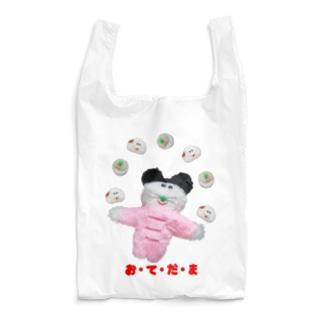 お・て・だ・ま Reusable Bag