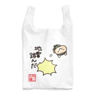地雷踏んだ Reusable Bag