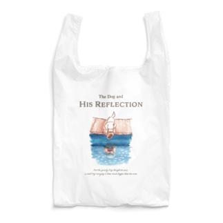 肉をくわえた犬 Reusable Bag