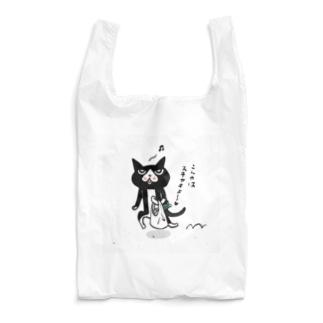 多喜ちゃんエコバッグ Reusable Bag