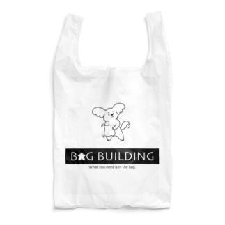 バッグビルドバッグ(犬)2 Reusable Bag
