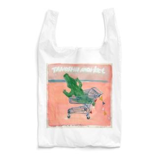 TANOSHII MARKET Reusable Bag