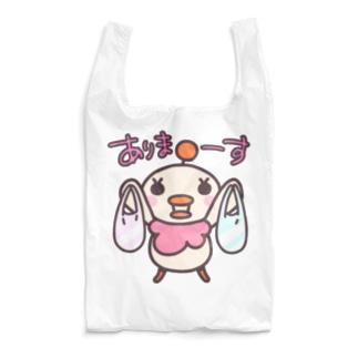 ヒヨトリ「ありまーす」 Reusable Bag