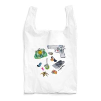 Mine. Reusable Bag