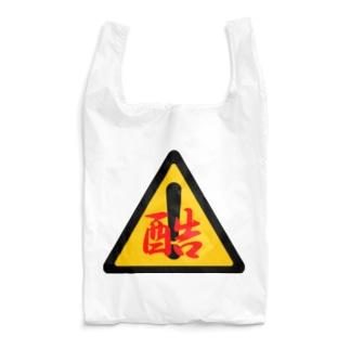 京阪酷道友の会(ロゴのみ) Reusable Bag