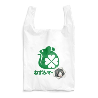 スーパーの袋のネズミ Reusable Bag