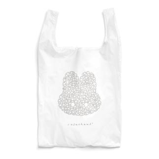 うさちゃんで できてる うさちゃん Reusable Bag