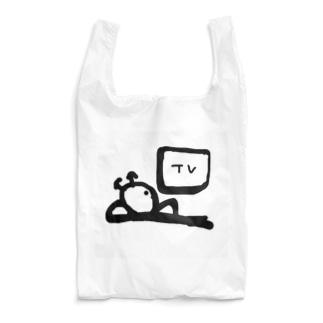 永遠にんにくガールworldのテレビを見てるくん😈 Reusable Bag