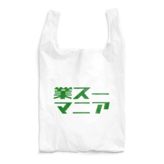 業務スーパー用エコバッグ Reusable Bag