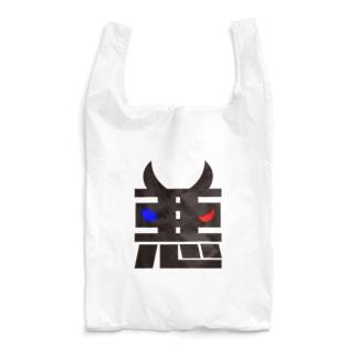 【ポジ子専用】悪のタコライス団 Reusable Bag