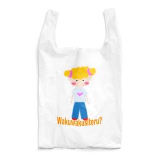 ワクワクしてる?(wakuwakusiteru?) Reusable Bag