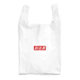 副店長 Reusable Bag