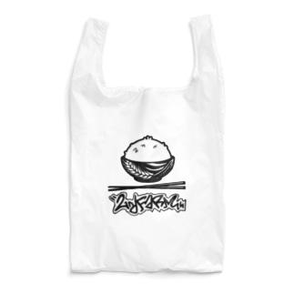 イラストタグロゴ Reusable Bag