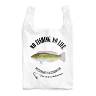 KYUUSEN_EB_2CW Reusable Bag