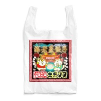 海老蒸餃子DE満腹キボンヌ Reusable Bag