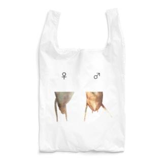 カマキリの雌雄(背景透過ver) Reusable Bag