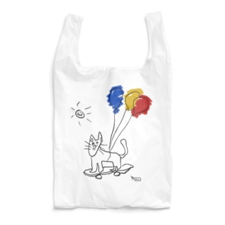 Dog or Cat ? Reusable Bag