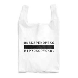 ユキスミ*老竹使用design(黒字) Reusable Bag