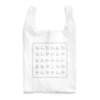ユキスミ*積木使用design(白字) Reusable Bag