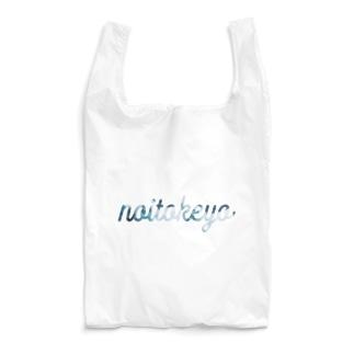 酒屋の裏 Reusable Bag
