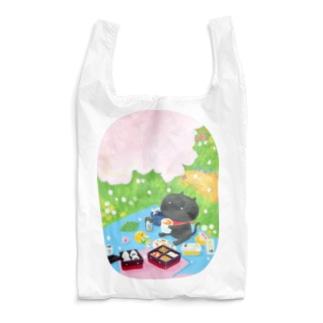 sagaoujiのおはなみピクニック Reusable Bag