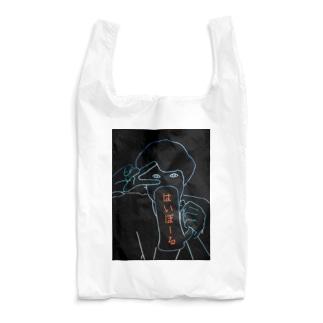 はいぼーる ガンギメ Reusable Bag