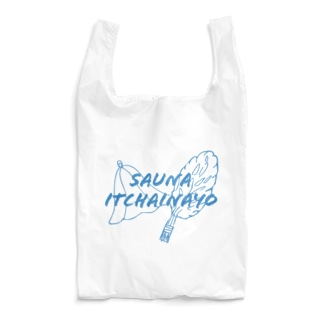 SAUNA ITCHAINAYO Reusable Bag