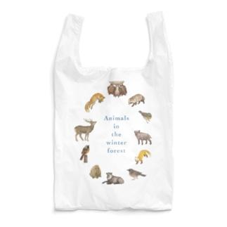 冬の山の動物たち Reusable Bag