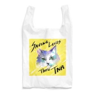 さくらねこ(Watercolor Yellow) Reusable Bag