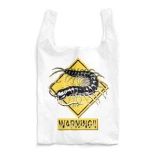 危険!ムカデに注意!!の看板風グッズ(B) Reusable Bag