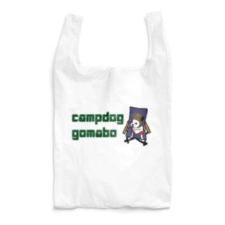 キャンプ&ボストンテリア です!のキャンプ犬ボストンテリアのごま坊君 Reusable Bag