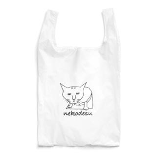 ねこです。 Reusable Bag