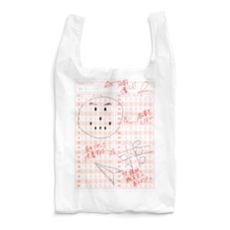 マークシートテスト Reusable Bag