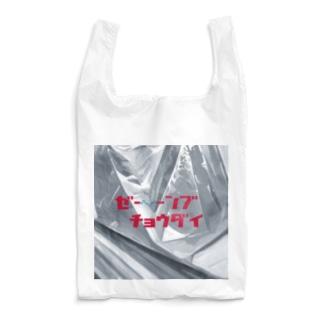 ビニール袋柄エコバッグ-欲張りさん用- Reusable Bag
