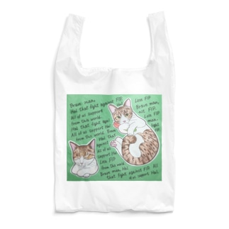 For the happy future  Reusable Bag