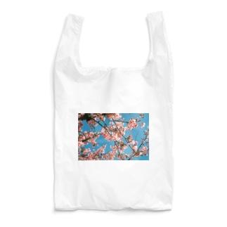 見つけたね Reusable Bag
