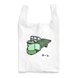 乗り物♪ターレ Reusable Bag