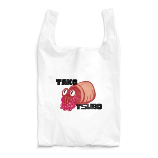 蛸壺化 Reusable Bag