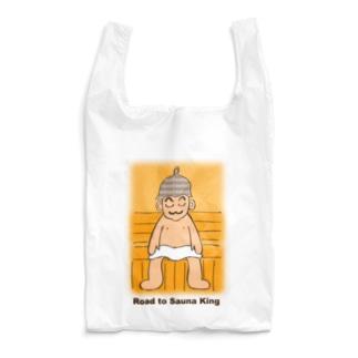 サウナ王にわしはなる! Reusable Bag