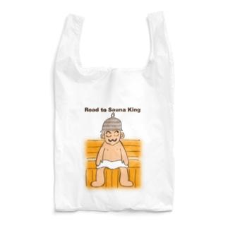 サウナ王への道 Reusable Bag
