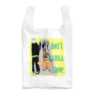 イヌ DON'T WANNA MOVE Reusable Bag