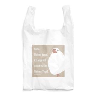 眠たい文鳥さん ベージュ Reusable Bag