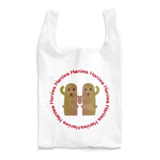 なかよし☆はにちゃんず Reusable Bag
