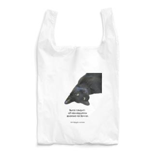 地球ライフ満喫びっちゃん Reusable Bag