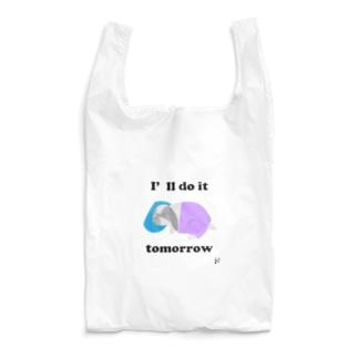 ひなたの明日やる宣言 Reusable Bag