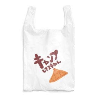 キヨペン堂のキャンプしてますねん Reusable Bag