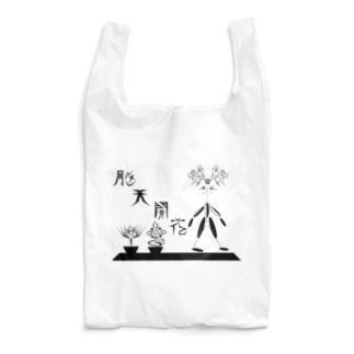脳天開花~お花の影屋【百影】 Reusable Bag